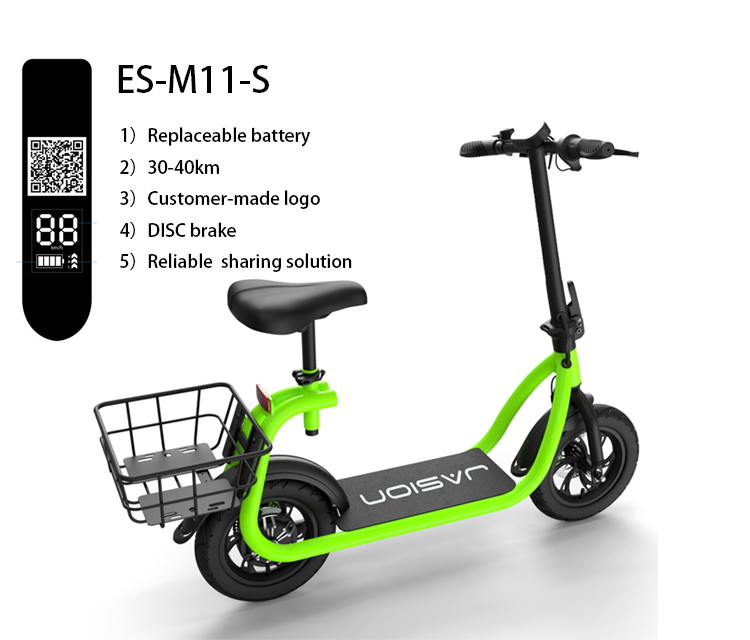 electric bike f<em></em>rame