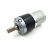12V 20RPM DC Gear Motor Planetary 36MM Gearbox