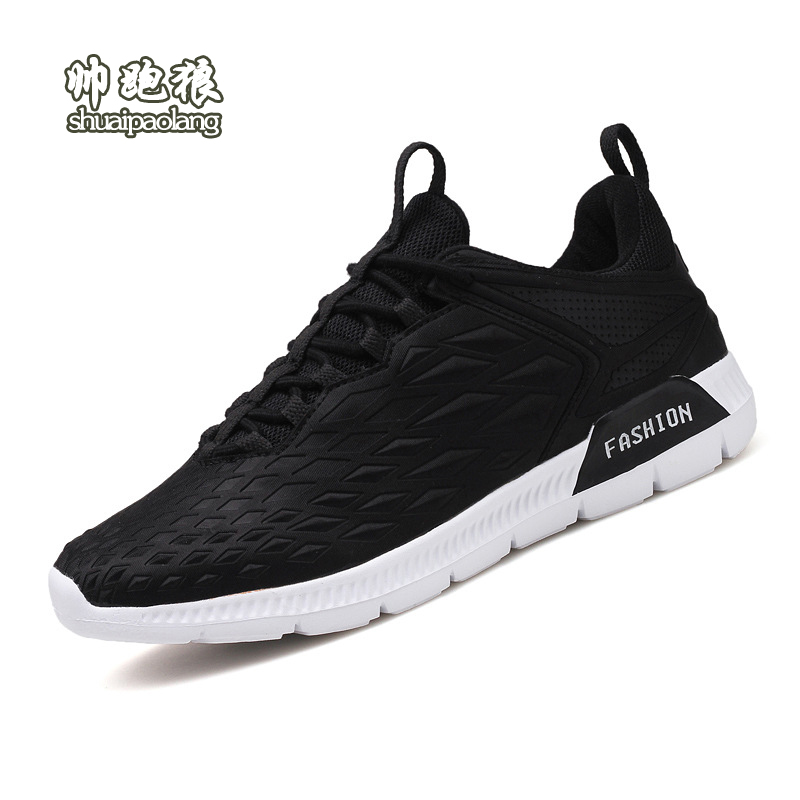 shoes fashion breathable Korean New sport south men's shoes casual 84Evw