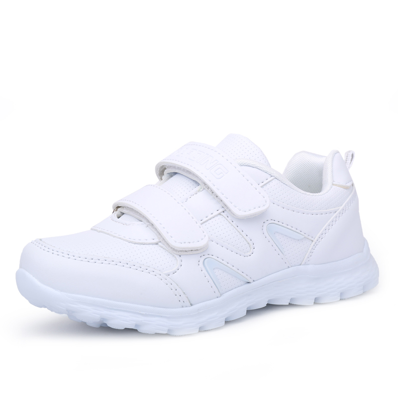 Kids Simple White School Shoes For Boy