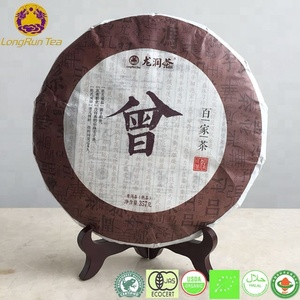Chinese tea manufacturers agricultural products bubble English name puer tea fermented