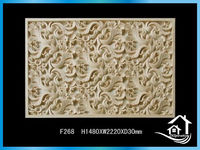 2014 Modern Relief wall decoration