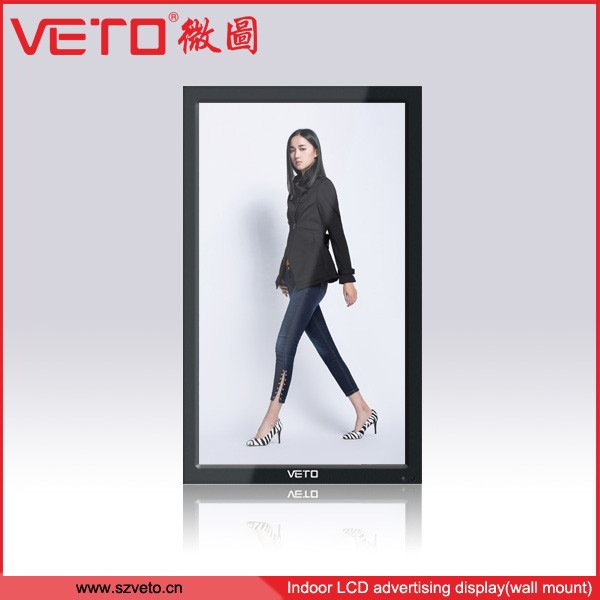 32 inch wall mount poster display with LCD screen