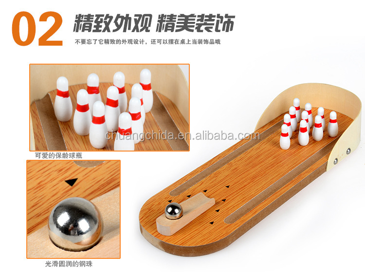 Hot sell Mini cricket bowling machine lanes play in door let stress reliever