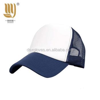 56087e557ee8b 5 Panel Plain Trucker Cap/Wholesale Blank Foam Mesh Trucker Hats Caps/Blank  Promotional