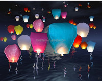 Holiday Sky Lanterns wish lantern Multi Colours Chinese Paper Flying Fire Air Wishing Candle Lanterns for wedding decoration