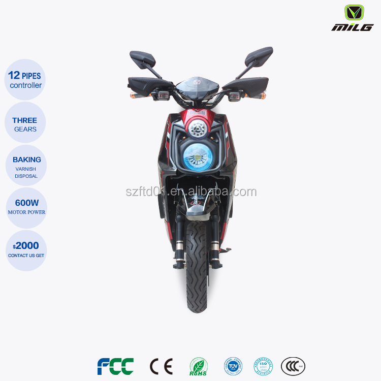 60v electric <strong>motorcycle</strong> with hidden battery electric <strong>motorcycle</strong> could assamble pedal