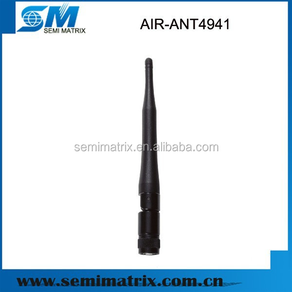AIR-ANT4941 NEW Cisco Aironet 2.4 GHz Articulated Dipole Antenna