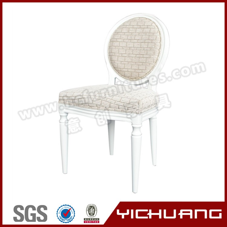 Home furniture manufacturer used banquet chairs for sale, dining room aluminum chair YC-D46