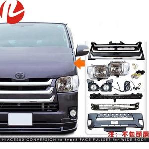 Hiace commuter Quantum van KDH 200 2014 2016 1695 face conversion bumper  grille head tail fog light body kit