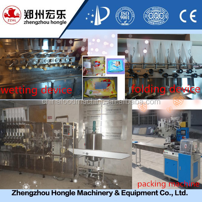 Baby Wet Wipes Production Line/ making wet tissue manufacturing machine