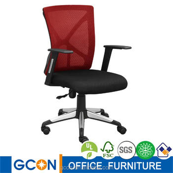 Low Price Swivel Chair Mechanism With Lock