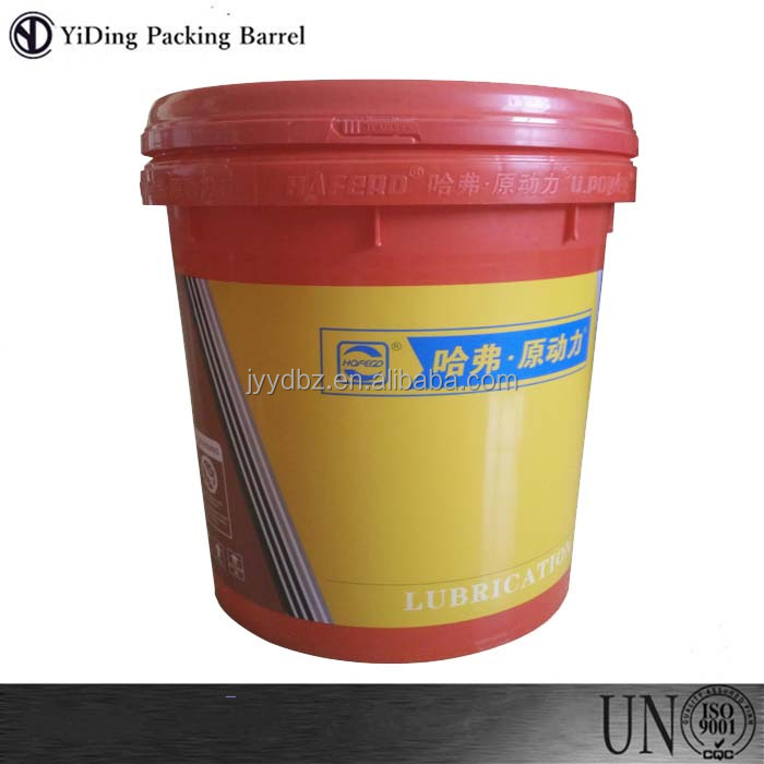 Lighted Pp Bucket With Lid,plastic Square Detailing Bucket With Pour Spout,plastic Buckets Wholesale