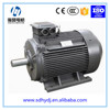 IE 2 Three Phase Aluminium Frame Electric Motor 3kW