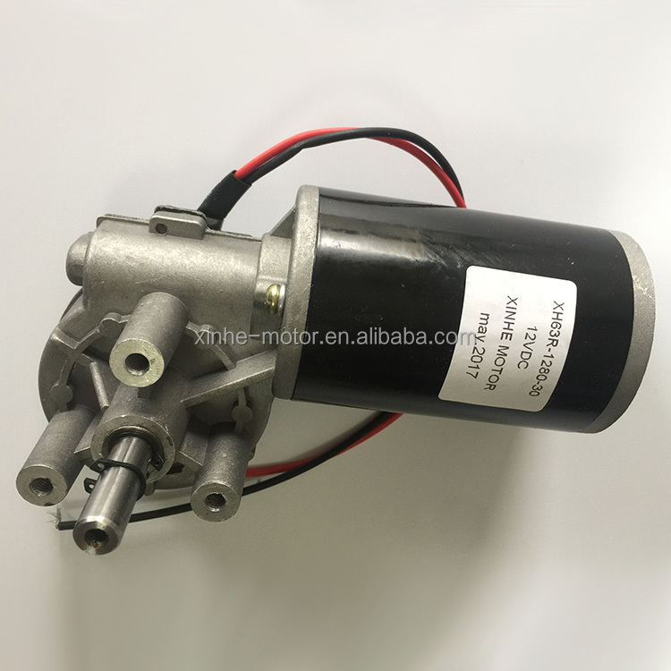 Hot Sale 600W ac dc worm gear motor for Home Appliance
