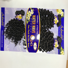 Fashion high quality fiber hair extension grade heat resistant synthetic bulk Water wave 6pcs 10-14 2#