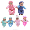 Hot Selling Evade Glue Material Vinyl Small Baby Doll with Speaking Skill