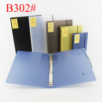 Wholesaler office school document filing supplies size A4 holes binder