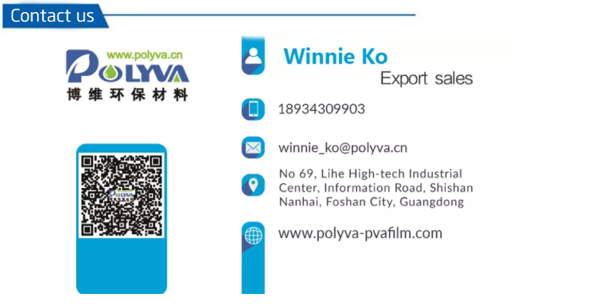 Polyva pva cold water  laundry detergent packing water soluble film