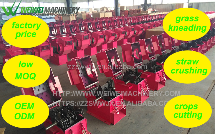Weiwei agriculture grass seed feed unit
