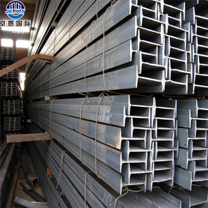 IPE UPE HEA HEB Construction carbon steel h beam per ton