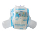 OEM disposable elastic waistband stocklots softextile happy daddy baby wizard cloth diaper