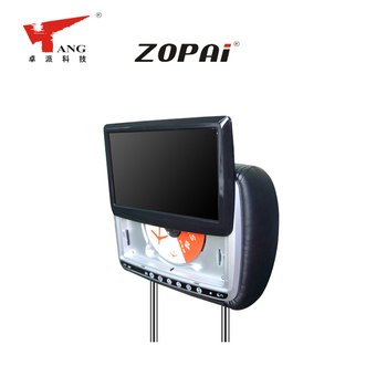 9 Inch ZOPAI Auto Back Seat Game Player and DVD Vieod Palyer