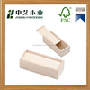 Unfinished factory new design competitive price wooden pencil case Wood Pencil Box With Sliding Lid