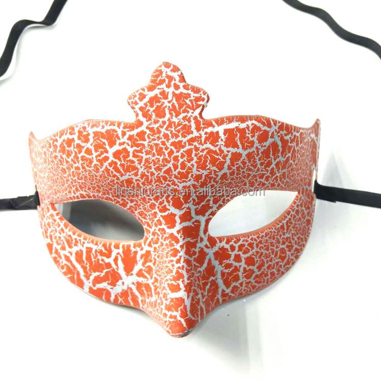 Good offer good quality sound active party mask