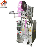 Automatic form fill seal pouch packing machine for liquid detergent MY-60YB