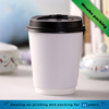 Disposable double wall hot drinking paper cups with custom logo