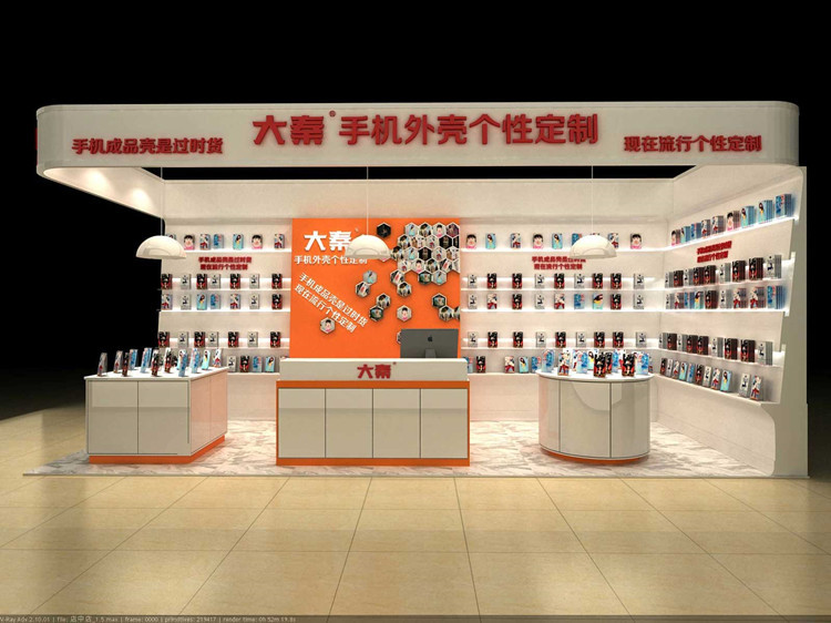 Mobile Phone Shop Interior Design For Mobile Skin Sticker
