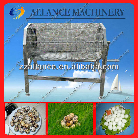 4 ALQSBM-1 Economical and practical Machine for breaking quail eggshell