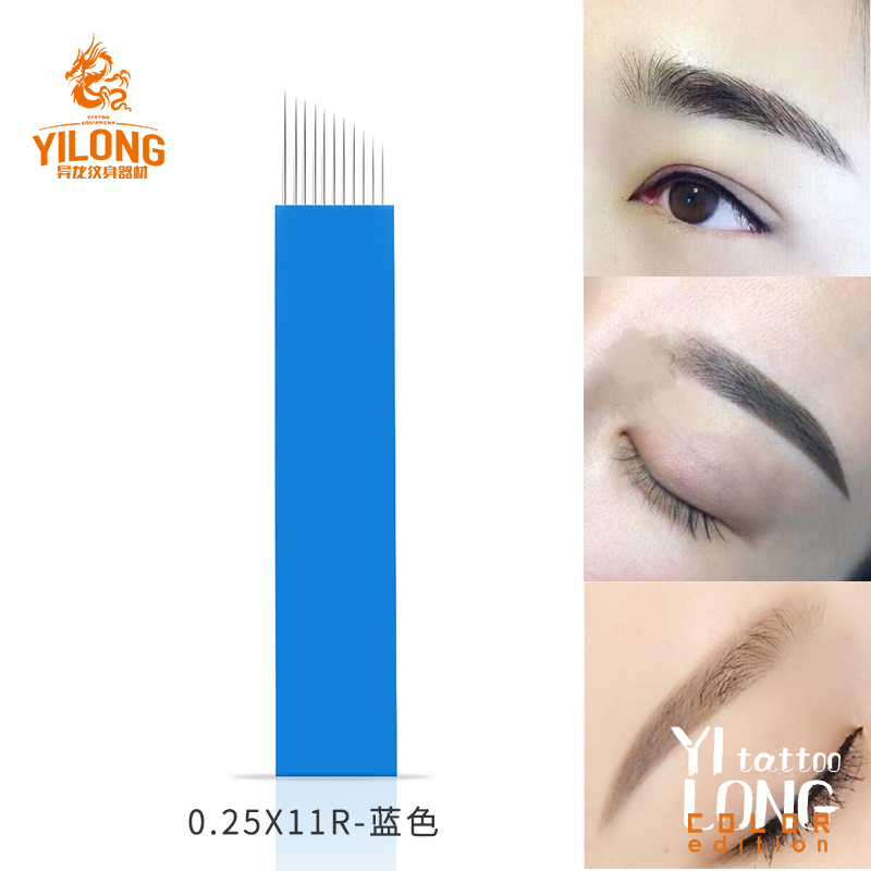 over 20 years experience/supplier of tattoo companies /OEM Yilong tattoo needle body paint