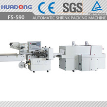 Automatique Horizontal Thermorétractable Wrap Machine Flux D'emballage Machine