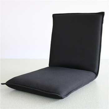 Comfortable Adjustable Folding Floor Sofa Chair With Back Support