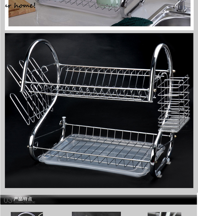 N298 custom hot selling high quality stainless steel draining dish rack