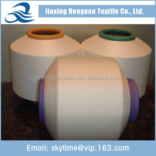 Factory Price Polyester/spandex Air Covered Yarn