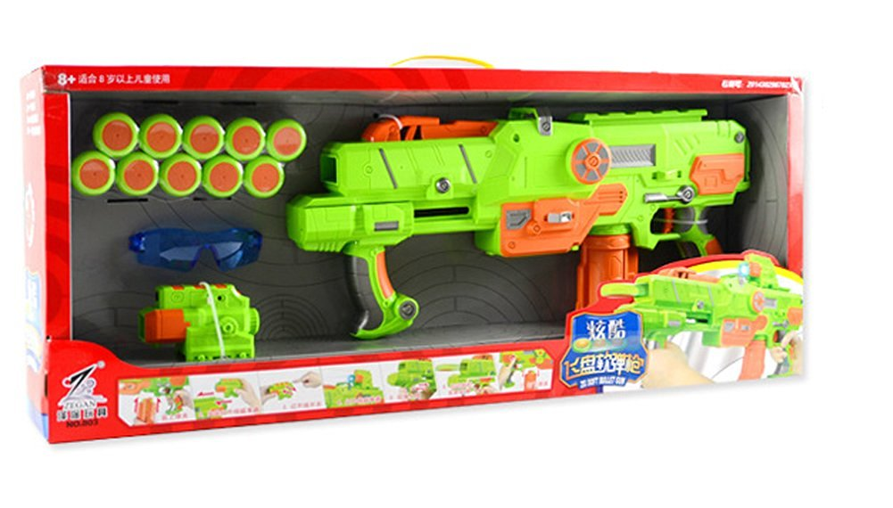 Niubai Frisbee Semi-Auto Battery Operated Toy Foam Dart Gun with 12 Soft Foam Bullet