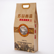 China lieferant biodegradable <span class=keywords><strong>reis</strong></span> verpackung 5 kg 10 kg 15 kg kraftpapiersack mit griff