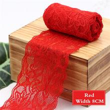 Эластичная лента для шитья, 8 см, спандекс(Китай)