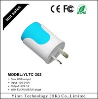 new design wall charger for ipod shuffle for smartphone