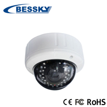Surround camera system Vadal-proof H.265 compression mode full hd 8 megapixel security China vedio camera