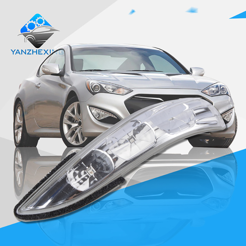 Outer Rearview Side Mirror Turn Signal LED Repeater Lamp OEM:87613 2M000 87614 2M000 For Hyundai Genesis Coupe 2009-2014