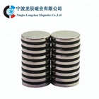 N35 D22X3mm paper holding neodinium buy magnets in china