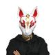 2018 NEW Halloween costume full face fox drift cosplay Latex Fortnite fox Mask