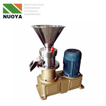 Small Scale Maize Milling Machine For Home Use
