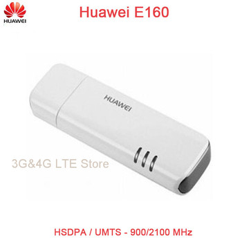 HUAWAI E160 WINDOWS DRIVER DOWNLOAD