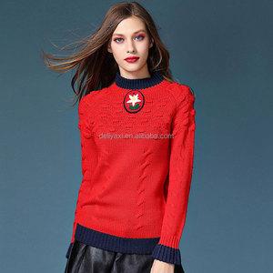 1232b5665 Red Slim Sweater