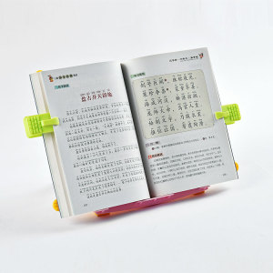 Adjustable foldable book stand for reading rest